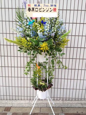 日本青年館 スタンド花