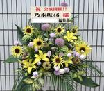 乃木坂46公演「16人のプリンシパル」